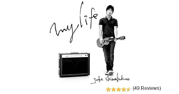 My Life: Jake Shimabukuro: Amazon.es: Música