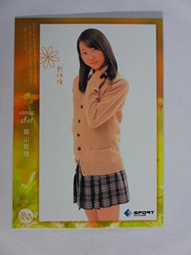 BBM2012リアルヴィーナス【レギュラーカード】63畠山愛理/新体操