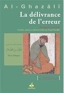 ITINERANTS SENTIER DES PDF LE TÉLÉCHARGER
