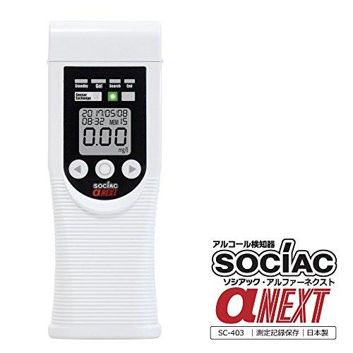 알콜 검사기 음주측정기 소시앗쿠 알파 넥스트 SC-403