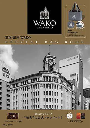 東京・銀座 WAKO SPECIAL BAG BOOK 画像 A