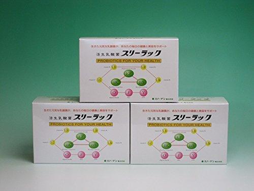 活性乳酸菌 スリーラック(内容量:90g/1500mgx60包)/3箱セット B00IWJLKMS
