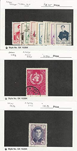 Middle East, Postage Stamp, 1001-1011, 1051, 1072 Used, 1954-56, JFZ