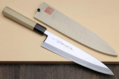 Yoshihiro Hongasumi Blue Steel Mioroshi Filet Sushi Sashimi Japanese Knife Magnolia Handle (8.25''/210mm) by Yoshihiro (Image #1)