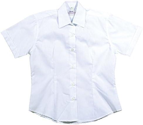 CKL SCHOOL WEAR - Camisa - para niña Blanco Blanco: Amazon.es ...