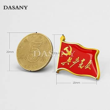 Amazon com : Chinese Communist Party emblem badge chest
