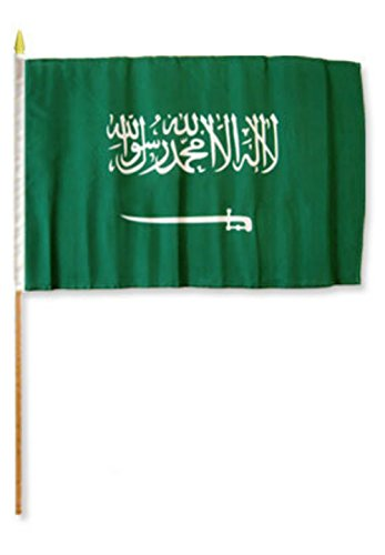 (ALBATROS 12 inch x 18 inch (Pack of 3) Saudi Arabia Stick Flag with Wood Staff for Home and Parades, Official Party, All Weather Indoors Outdoors)