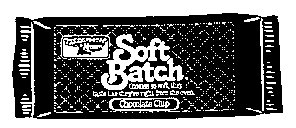 keebler-soft-batch-chocolate-chip-cookie