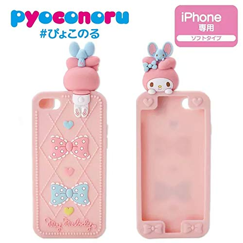 Amazon.com: Fitted Cases - Cute Cartoon 3D My Melody ...