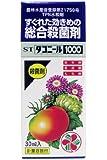 住友化学園芸 ダコニール1000 30ml