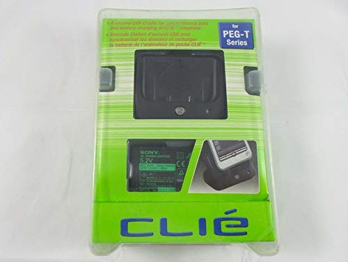 Sony PEGA-UC600 USB Cradle for Clie PEG-T/SL/SJ Series