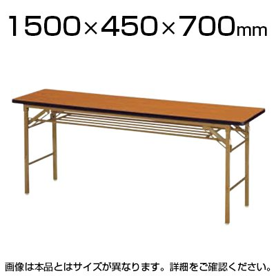 ニシキ工業 折りたたみテーブル 幅1500×奥行450mm ソフトエッジ巻 ゴールド脚 KT-1545S ニューグレー B0739NBKZ8 ニューグレー ニューグレー