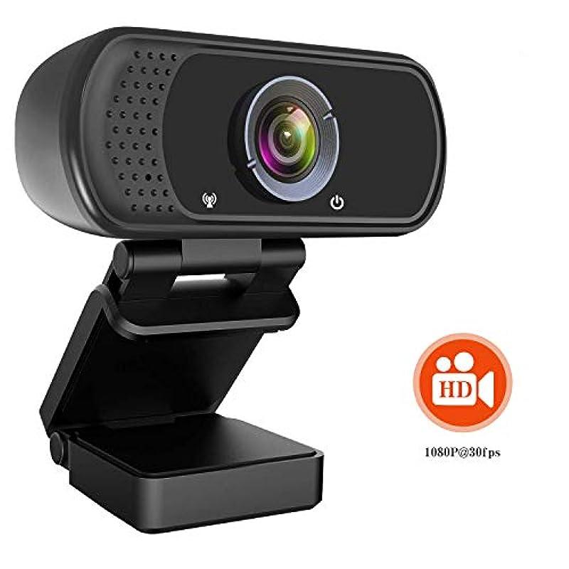 웹캠 카메라 HP1080P WEB 마이크 110°초광각 마이크 내장