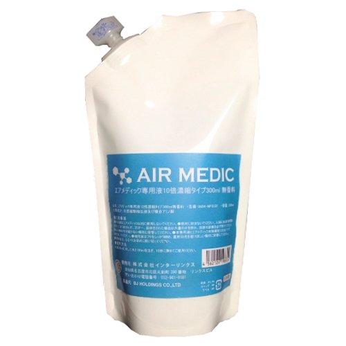 AIR MEDIC(에어 메디 구 )전용액10배 농축 300mL / 0804-NP0301 무향료 1개