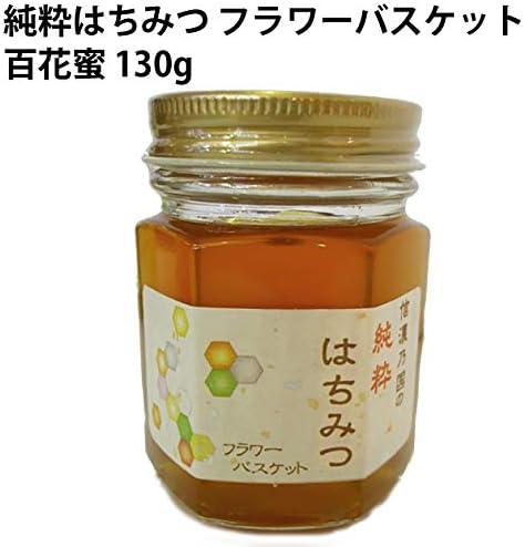 更科養蜂苑  純粋はちみつ フラワーバスケット 百花蜜 130g  2ビン