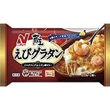 【12パック】 冷凍食品 蔵王山麓えびグラタン 420g ニチレイ
