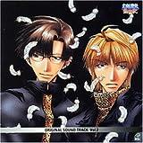Saiyuki Soundtrack II by Hidenori Tokuyama, Shimokawa Mikuni, Sumiyo seen Kenichi Kurosawa, six ??c TV Soundtrack
