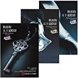 download ebook fifty shades trilogy: fifty shades of grey, fifty shades darker, fifty shades freed 3-volume (traditional chinese edition) pdf epub
