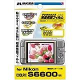 ハクバ Nikon「COOLPIX S6600」専用液晶保護フィルム DGF-NCS6600
