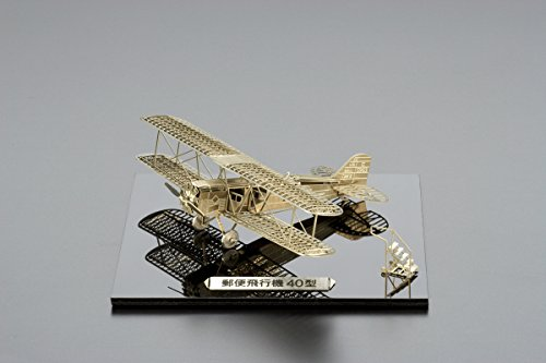 Aero base Boeing B40 Silver Edition – Unique Models from (Silver Base Ships)