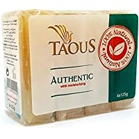 Moroccan Taous soap, Authentic with moisturizing 4pcs