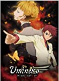 Umineko: When They Cry, Vol. 1 (Premium Edition)