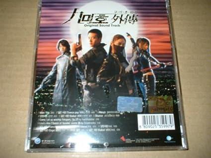 [CD]九尾狐外伝 オリジナルサウンドトラック 復刻盤