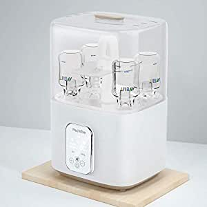 Baby Bottle Dryer Bottle Warmer Combo, Bottle Dryer with Muchcare Drying Feature, Large Capacity Easy One Button Operation