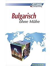 Assimil Bulgarisch ohne Mühe: Lehrbuch (Niveau A1 – B2) mit 576 Seiten, 100 Lektionen, über 250 Übungen mit Lösungen: Lehrbuch (Niveau A1 - B2) mit ... 100 Lektionen, über 250 Übungen mit Lösungen