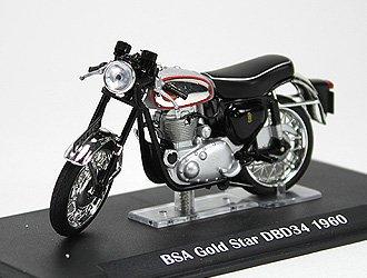 BSA Goldstar 1960 Diecast Model Motorcycle