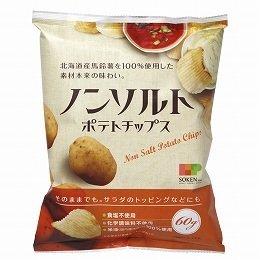 農水省「ポテチの品薄を防止したい。ジャガイモ増産してくれたら補助金出す」