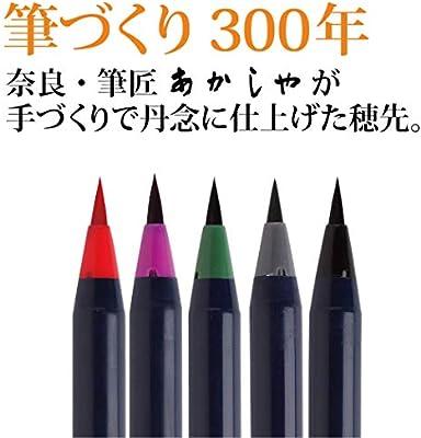 5 Winter Color Set From Japan CA200//5VD Akashiya Fude Brush Pen Sai