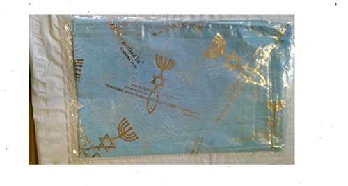 New Covenant Messianic Seal Head Scarf Shawl (180 x 120 cm OR 20 x 60 inches) by Bethlehem Gifts TM (Light (Roman Head Wear)