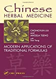 Chinese Herbal Medicine: Modern Applications of Traditional Formulas