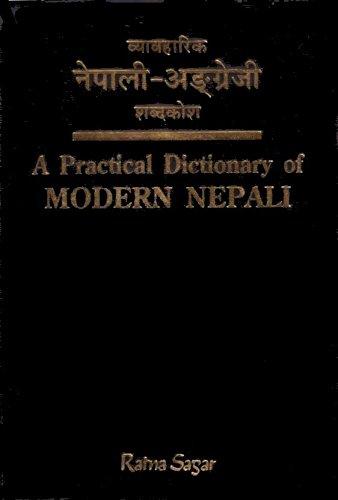 A Dictionary of Modern Nepali by Ratna Sagar