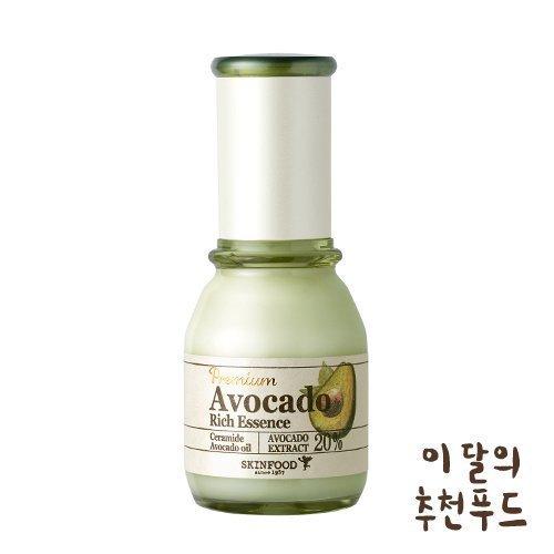 Skin-Food-Premium-Avocado-Rich-Essence-50ml