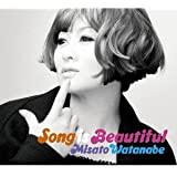 Song is Beautiful(初回生産限定盤)
