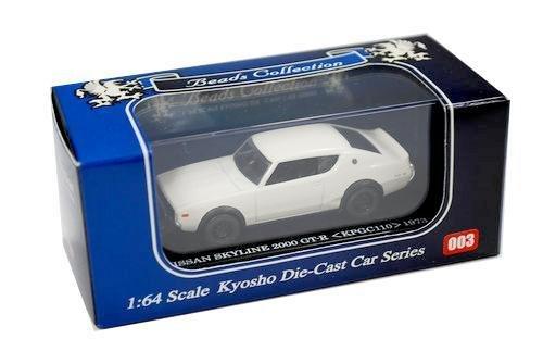 1/64 ニッサン スカイライン 2000GT-R KPGC110 1973 (ホワイト) 「Beads Collection 京商ダイキャストカーシリーズ」 06031W