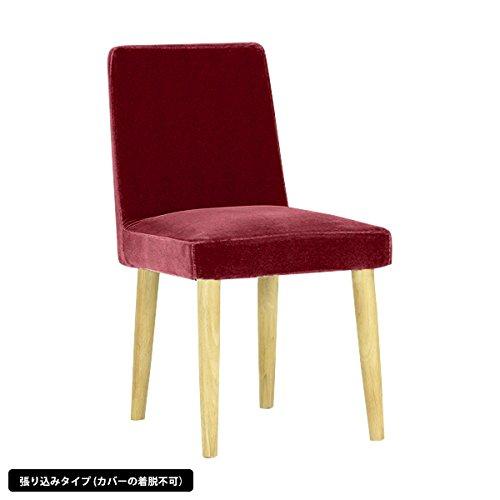 arne ダイニングチェア 椅子 日本製 Joneチェア 張り込みタイプ モケット ナチュラル脚 ダークレッド B076HH2VQL 張り込みタイプ/ナチュラル脚|ダークレッド ダークレッド 張り込みタイプ/ナチュラル脚