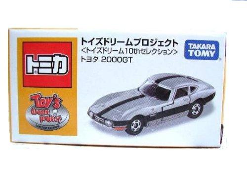 トヨタ 2000GT 「オリジナルトミカ トイズドリーム 10thセレクション」