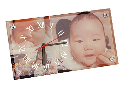 Personalized Glass Clock Picture Frame Home Desk Decor Pet Dog Cat Photo Plate Memorial Plank, Custom Birthday Baby Birth Valentine's Day for Her Him Women Men Mother Dad