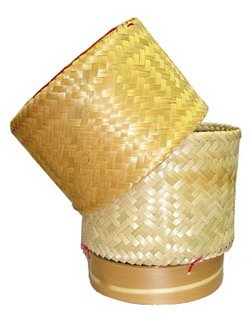 Handwoven Handmade Sticky Rice Serving Basket From Natural Bamboo Size 17x17x18 cm.