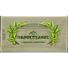 Olive Oil Soap Papoutsanis (8pcsx125g) by Papoutsanis S.A