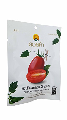 5 Packs of Dehydrated Cherry Tomato, Made From Real Cherry Tomato, Delicious Snack From Doi Kham Brand, Royal Project Product from Thailand. No Artificial Color and Flavor Added. (25 g/ (Home Made Costume Mouse)