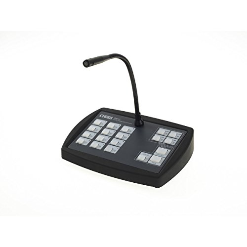 Cloud Electronics PM-12 | Digital Paging Microphones
