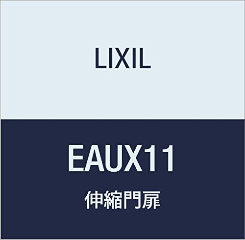 LIXIL(リクシル) TOEX セレビュ-カーゲートMA型標準扉34 シャイングレー EAUX11 B0742NWZ4L