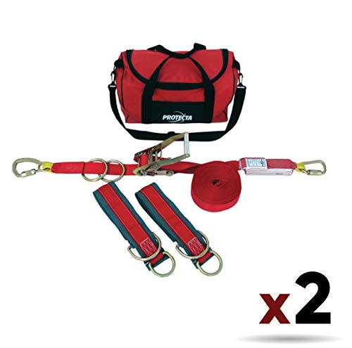 3M Protecta PRO-Line 1200101 3M Protecta 60' Horizontal Lifeline System with Two 6' Tie Off Adaptors and Carrying Bag, Color Red (2 Pack)