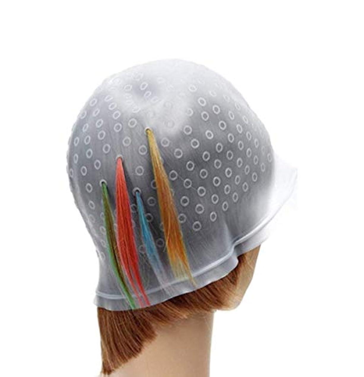 文明化購入ボランティアFACAI 洗って使える 毛染め ヘアカラー メッシュ 用 シリコン ヘア キャップ 穴あけポンチ シリコン キャップ (透明)