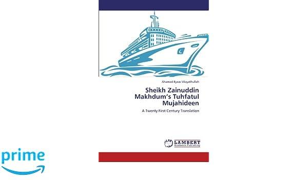 tuhfatul mujahideen malayalam pdf download