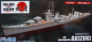 (1/700 Scale IJN Destroyer Akizuki/Teruzuki Full-Hull Models (2 Models Set) by Fujimi)